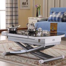 北歐現代簡約電動升降折疊茶幾餐桌兩用 小型戶客廳鋼化玻璃餐桌