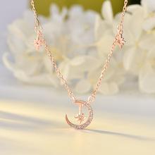 小紅書925純銀星月項鏈新品女 時尚潮流小眾鎖骨輕奢網紅星際套鏈