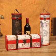 復古木質手提紅酒盒圓筒禮品盒葡萄酒包裝盒干紅酒收納盒子酒箱子