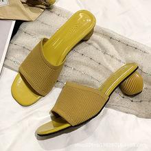 針織半拖鞋粗跟外貿女夏季新款時尚半拖鞋單鞋網紅時尚粗跟跨境