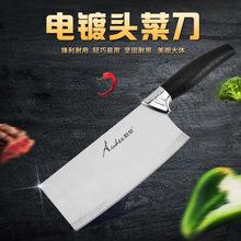 欧的厨房刀具不锈钢厨用菜刀切片刀塑料柄家用锋利鱼片刀阳江厨具