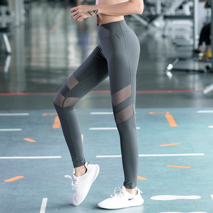 Autumn new women's sports fitness trousers elastic and comfortable hip-lifting fitness pants yoga running comfortable pants wholesale