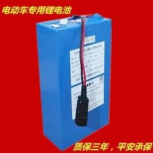 外卖电动车大容量磷酸铁锂锂电池 电动两轮车三轮车锂电池 包邮
