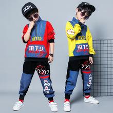童裝男童春季套裝2020新款中大童帥氣牛仔時尚兩件套兒童運動服潮