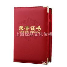 出售朱红色A4空白无字封面通用款式皮革证书职称资格证书皮?#22918;?#25252;