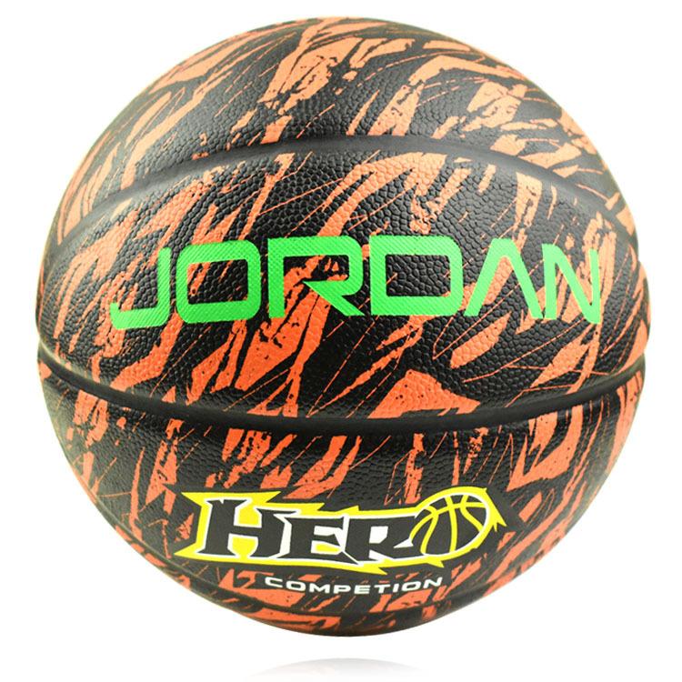 千禧篮球 室内外水泥地5/7号儿童耐磨吸湿手感软皮蓝球 篮球