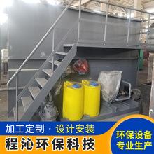 平流式气浮机浅层气浮过滤机设备 批发过滤气浮机一体式设备