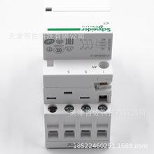 iCT施耐德接触器A9C20833施耐德标准接触器iCT 3NO 220-240V 25A