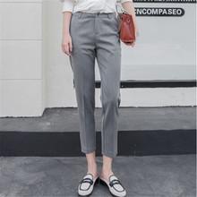 韓版潮流春季商務灰色哈倫小腳西裝褲女直筒職業上班女款夏季西褲