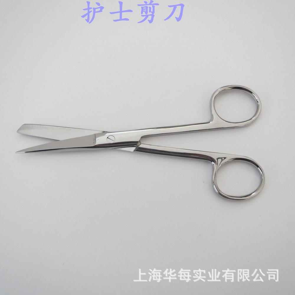 14cm护士剪 尖圆剪刀护理剪纱布剪 拆线剪 量大从优 厂家直销