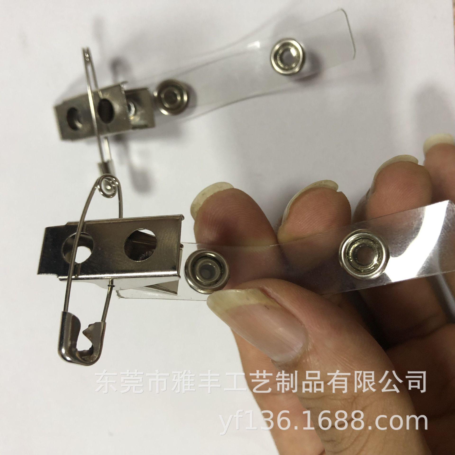 专业生产带别针夹 两孔夹子 证件夹子【带别针厂牌夹】