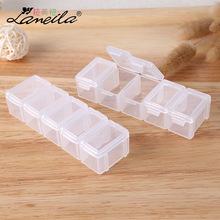 拉美拉 透明塑料透美妆收纳盒 小物件药盒首饰盒化妆盒批发LM221