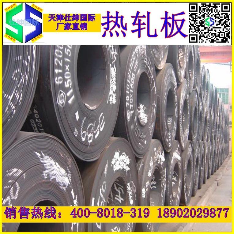 天津/北京/唐山/保定开平板 热轧卷板 Q235B/Q345B 定尺开平 包钢
