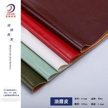 廠家直銷1.1mm油蠟皮荔枝紋半pu皮革面料沙發軟硬包箱包人造革