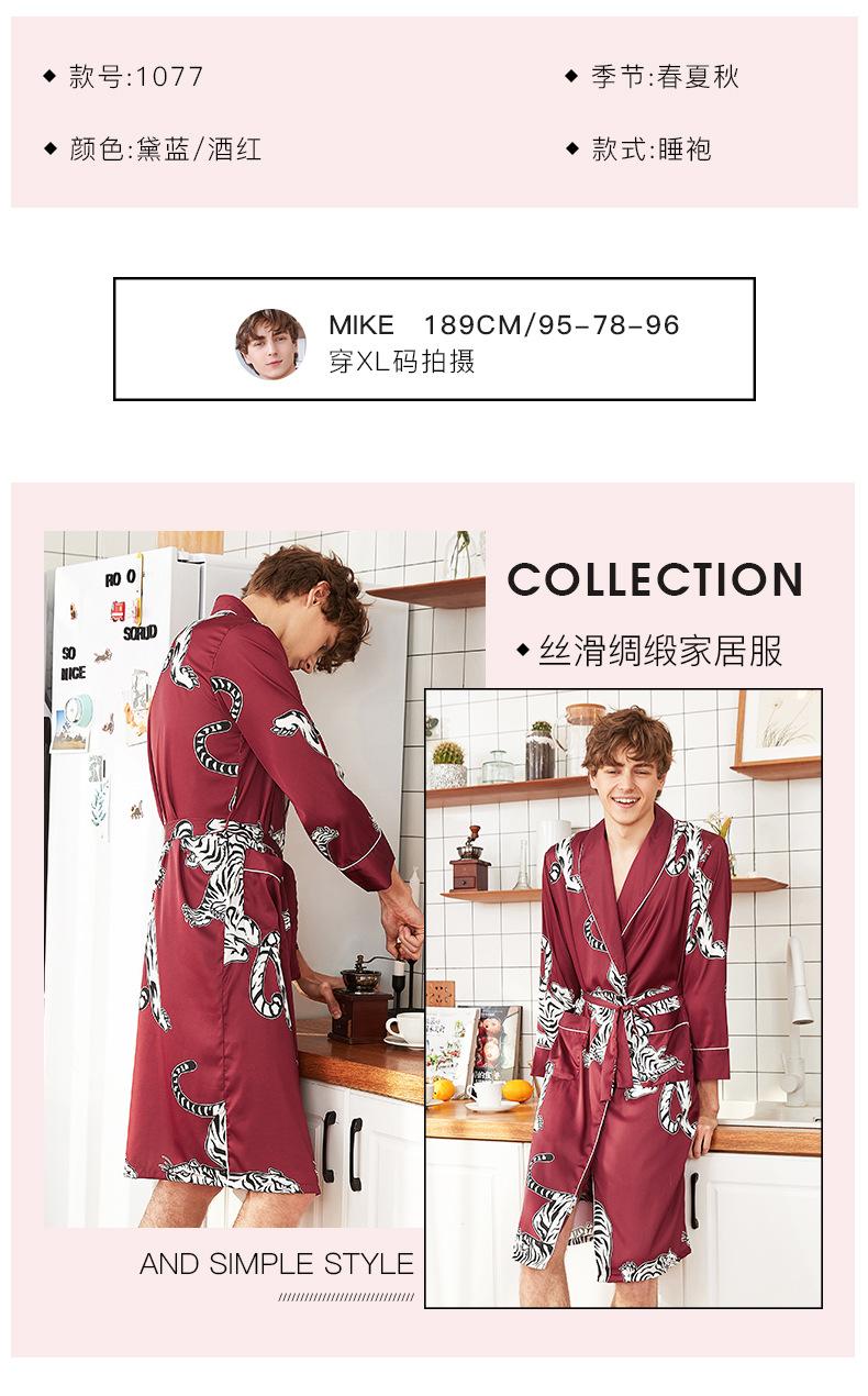 robe de soie  manches longues mle printemps et t peignoir de soie pyjama long pour hommes robe service  domicile en gros nihaojewelry NHJO224113