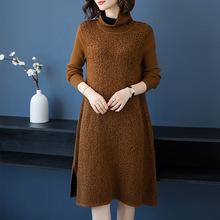 針織連衣裙中長款2018秋冬女裝新款寬松過膝打底毛衣裙冬天針織裙