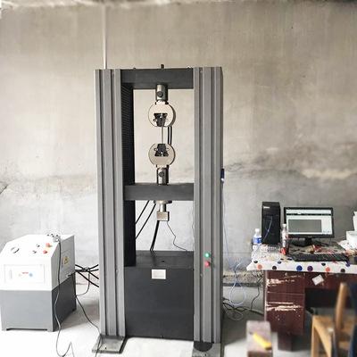 销售供应现货电子万能试验机 金属材料万能材料拉力试验机