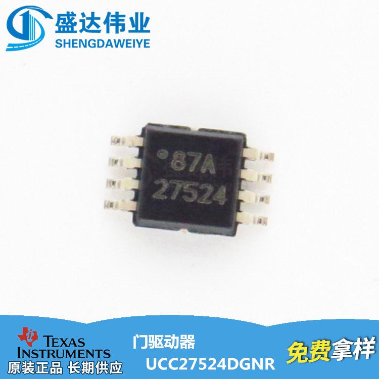 UCC27524DGNR.jpg