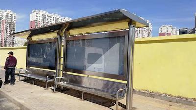 公交候车亭、烤漆候车亭、候车亭