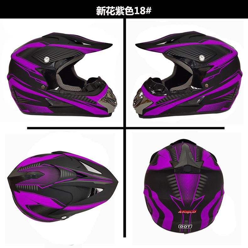 新花紫色18#