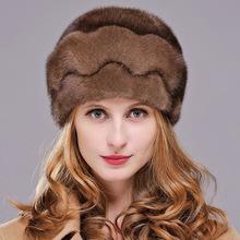 水貂皮毛帽子女冬天整貂毛包頭裘皮蓓蕾保暖護耳媽媽皮草帽子韓版