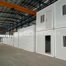 福建活动房 k式活动板房集装箱移动房 临建快拼箱防火活动板房