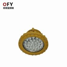 三防工廠彎燈防水防塵吸頂燈立桿式2.5米護欄式LED防眩平臺燈50W