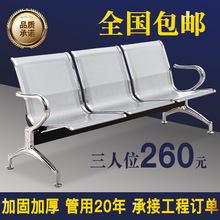 三人位排椅機場不銹鋼長椅子醫院等候診椅公共聯排休息座椅輸液椅