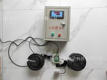 混凝土商品砼攪拌站專用稱重配料控制柜配料控制器儀器儀表