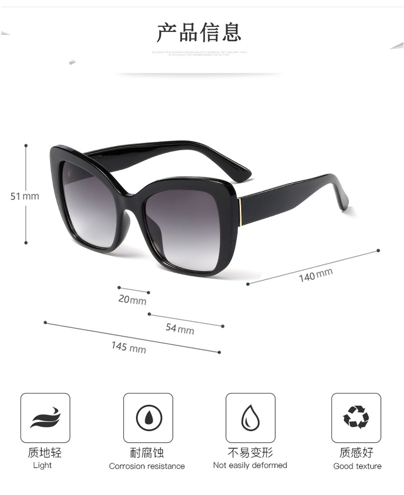 Acrylic Fashion  glasses  (As shown in Figure-C3)   NHFY0747-As-shown-in-Figure-C3