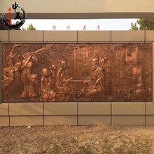 厂家定制铜浮雕锻铜铸铜人物雕塑山水浮雕壁画校园文化墙景观装饰