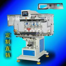 全自动五色移印机恒晖五色转盘移印机电动伺服独立印头穿梭五色机
