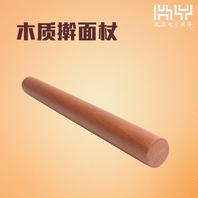木质擀面杖 实木压面棍 榉木擀面棒滚轴擀面皮木头和面棒厨房工具