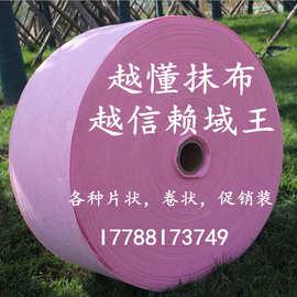 厂家批发神奇椰壳抹布 不沾油椰壳洗碗布 郑州百货多功能大卷抹布