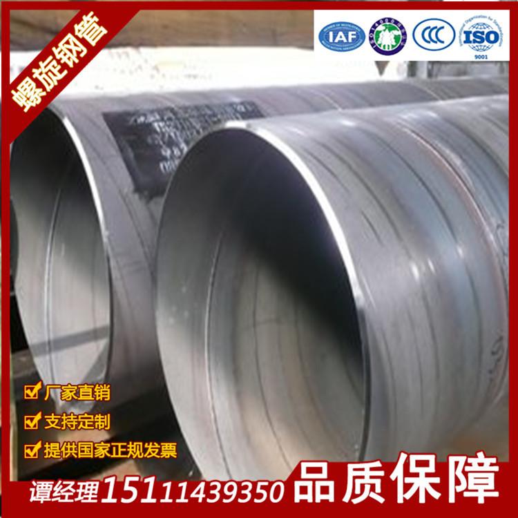 湖南螺旋管/q235双面埋弧焊螺旋钢管/现货销售发货速度快