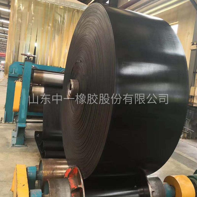 山东中一橡胶橡胶输送带 耐磨输送带 尼龙输送带 环形输送带