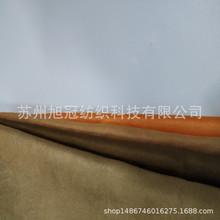 廠家直銷   阻燃 經向麂皮絨 品質可靠阻燃經向麂皮絨全滌斜紋布