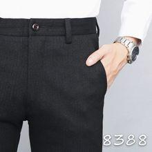 2019秋季修身西褲男士商務正裝寬松直筒西裝褲