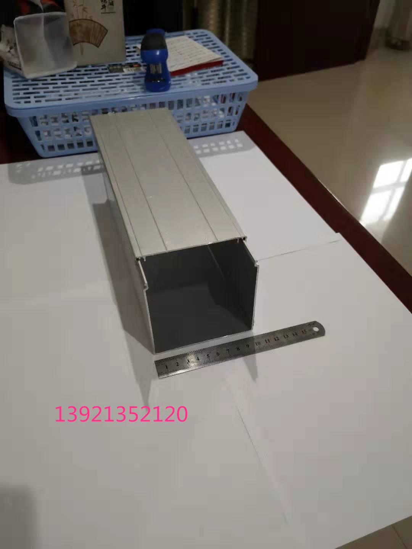 铝线槽100*100加厚1.5照明工程布线槽 电线护线槽 铝合金线槽