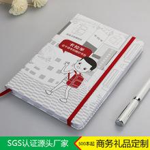 商务定制绑带记事本硬壳精装本子彩色插图内页笔记本学生日记本