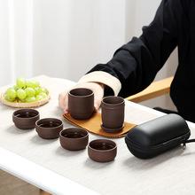 抖音同款便携式旅行茶具紫砂快客杯同心杯一壶四杯商务礼品定制l