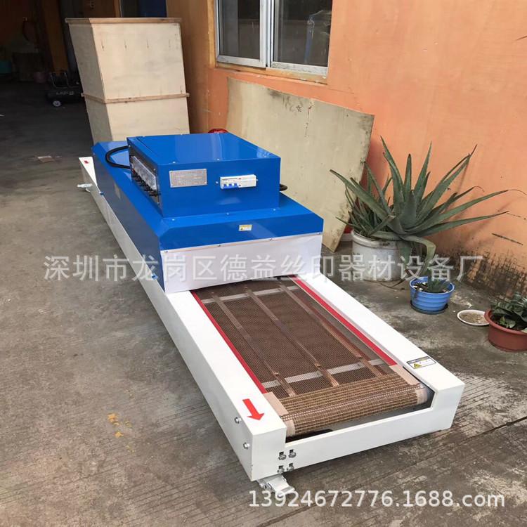 工业隧道炉_深圳龙岗供应耐高温工业小烤箱流水式烤箱小型工业