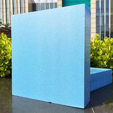 n陶氏xps擠塑板聚苯乙烯泡沫板保溫隔熱防火地暖材料擠塑板