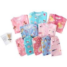兒童秋裝2019新款韓版1一5歲寶寶時尚兩件套小童卡通毛衣針織套裝