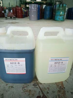 大量现货聚氨酯树脂AB水手板材料8012 工艺品用树脂