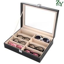 現貨供應8位眼鏡盒批發太陽眼鏡盒收納盒眼鏡盒廠家一個起批