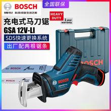 德国BOSCH博世GSA12V-LI充电马刀锯锂电池电动往复锯切割机电锯