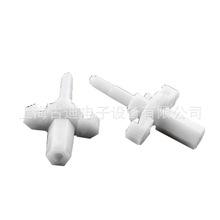 喷码机配件PG0289H型RX主过接头套件适用于日立品牌喷码机