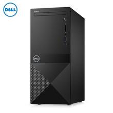 戴尔 成就3670/3671 i5 i7六核商用办公台式电脑整机 带WIFI