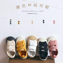 爆款韓版童鞋糖果色低幫兒童帆布鞋魔術貼2019新款男女寶寶餅干鞋